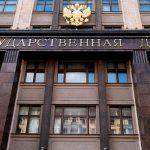 Уголовным преступлением назвал установку памятника Нжде российский депутат