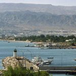 В Красном море на борту иранского танкера произошла техническая неполадка