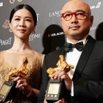 Китайским актерам запретили участвовать в церемонии вручения кинопремий на Тайване