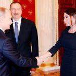 Мехрибан Алиева награждена российским орденом