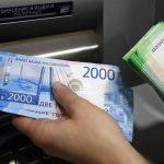 Сотрудница российского банка попыталась сбежать с миллионами