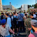 """В Киеве проходит """"Шествие достоинства"""""""