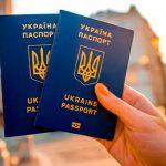 Власти Украины планируют ввести двойное гражданство