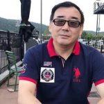 Блогер прилетел в Китай и оказался под угрозой смертной казни