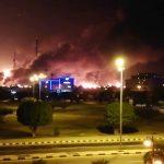 Кувейт усиливает охрану стратегических объектов