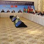 Арзу Нагиев: Конференция органов безопасности в Баку имеет важное значение с точки зрения предотвращения угроз на глобальном уровне