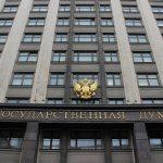 В ГД считают абсурдной идею расшифровки записи бесед Путина и Трампа
