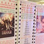 Российские кинематографисты: Баку приобрел парижский шик