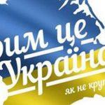 Очередная армянская провокация против Украины: не пора лиКиеву ответить?