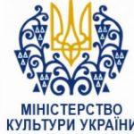 Глава Минкульта Украины не видит причин для пересмотра закона о госязыке