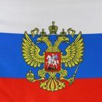 Станислав Ткаченко: «Экономические итоги 2019 года для России неблагоприятные»