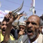 Хуситы пригрозили новыми ударами по объектам в Саудовской Аравии