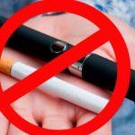 Власти Канады намерены запретить рекламу электронных сигарет