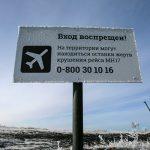 Германия вновь призвала Москву сотрудничать со следствием по делу MH17