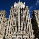 МИД России: Мы не признаем так называемую «НКР»