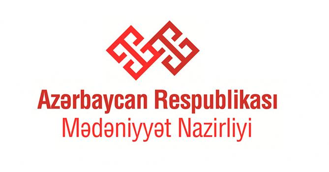 В связи с похоронами народного артиста минкультуры Азербайджана обратилось к гражданам