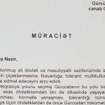 Азербайджанцы обратились к премьер-министру Грузии