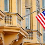 Суд в США отказался приостановить рассмотрение обвинений против турецкого Halkbank