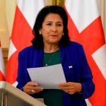 Президент Грузии призвала власти и оппозицию не обострять ситуацию в стране