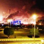 Эксперты ООН не смогли доказать причастность Ирана к атакам по нефтяным объектам Саудовской Аравии