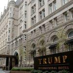 Рассмотрение иска против Трампа будет продолжено по решению суда