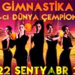 Стал известен календарь 37-го чемпионата мира по художественной гимнастике в Баку