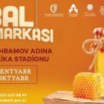 Есть ли в продаже натуральный мед?