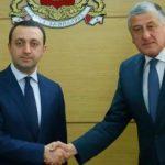 Министр обороны Грузии встретился с послом Азербайджана