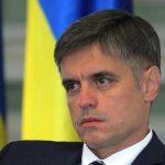Глава МИД Украины заявил о напряженности в отношениях с ФРГ и Францией