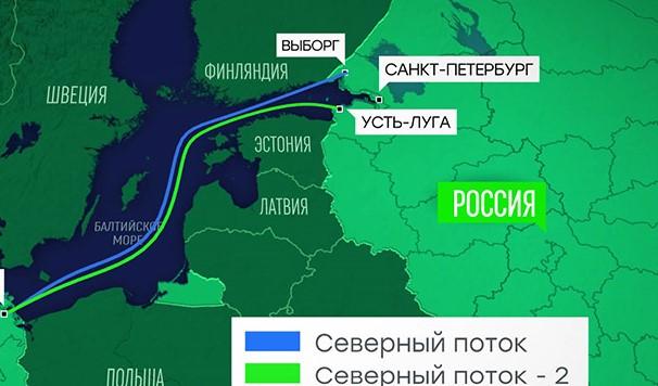Американский министр: Россия не сможет достроить «Северный поток-2»