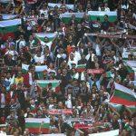 Сборную Болгарии наказали за расизм фанатов