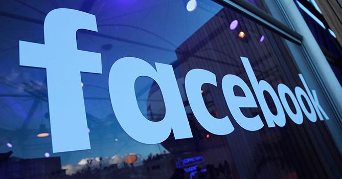 Надзорный совет Facebook рекомендовал компании рассмотреть дело о блокировке Трампа