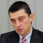 Грузия в ожидании отставки