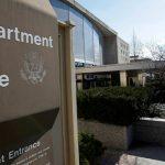 Госдеп США обеспокоен ситуацией в Грузии