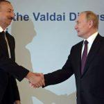 Россия и Азербайджан договорились о продолжении ВТС