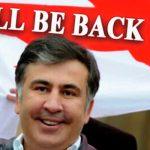 Саакашвили не скупится на резкие заявления: Тбилиси негодует, Киев терпит