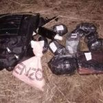 Вооруженный инцидент на азербайджано-иранской границе, нарушитель убит