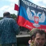 В так называемой ДНР сообщили, что силовики 20 раз за сутки нарушили перемирие
