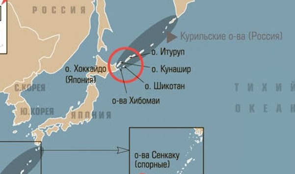 В Японии призвали отобрать у России все Южные Курилы