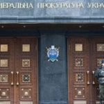 СБУ заявила, что глава «Укрэксимбанка» задержан по поручению Генпрокуратуры