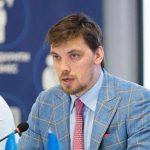 Киев раскрыл уровень влияния олигархов на Зеленского