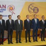 Лидеры АСЕАН объявили об открытии на территории Таиланда трех общественных центров