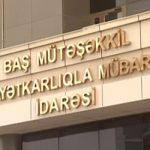Полиция провела в Баку операцию по задержанию наркодилеров