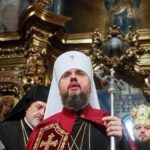 Календарный «уход» Украины