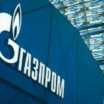 Россия и Газпром «проспали» начало сланцевой революции