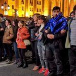 МВД Грузии призвало митингующих в Тбилиси соблюдать порядок