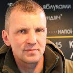 Мазура выпустили в Польше на поруки украинских консулов