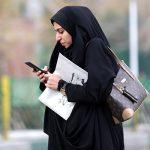 В Тегеране частично восстановлен доступ в интернет