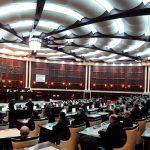 Милли Меджлис принял обращение к Президенту Азербайджана о роспуске парламента и проведении внеочередных выборов