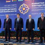 Пойдут ли с мечом на Баку члены ОДКБ?- четкий ответ Еревану от экспертов стран-союзников по блоку